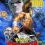 จูหยวนจาง จอมจักรพรรดิ เล่ม 108 สินค้าเข้าร้านวันจัน่ทร์ที่ 31/7/60 thumbnail 1