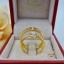 แหวนคู่แต่งงาน (เพชรเบลเยี่ยมแท้) thumbnail 3