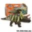 ไดโนเสาร์แรดเดินได้มีเสียงมีไฟ thumbnail 1