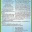 น้ำมันมะพร้าวบริสุทธิ์ สกัดเย็น ธรรมชาติ 100% เจ-เทสต์ ขนาด 1 ลิตร+450 มล. thumbnail 3