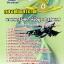 [[NEW]]แนวข้อสอบนายทหารวิเคราะห์ข้อมูลสารสนเทศ กองทัพอากาศ Line:topsheet1 thumbnail 1