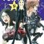 TOKYO ESP เล่ม 9 สินค้าเข้าร้าน 24/12/59