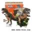 ไดโนเสาร์เดินได้มีเสียงร้องมีไฟ thumbnail 1