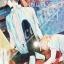 ความรักใต้แสงดาว เล่ม 1 สินค้าเข้าร้านวันพุธที่ 14/6/60