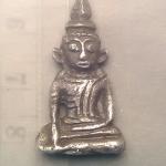 พระกรุ นาคาม ลอยองค์ เนื้อเงิน อ.ร่อนพิบูลย์ นครศรีธรรมราช 4000/-