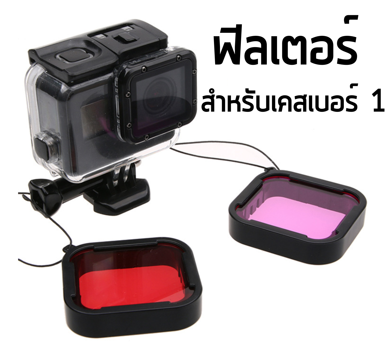 Filter Red and Magenta For Super suit Gopro5/6/hero 2018