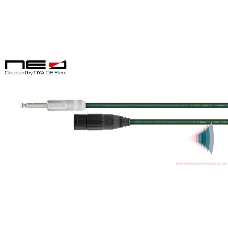 QAC-222 TXM 3.0m