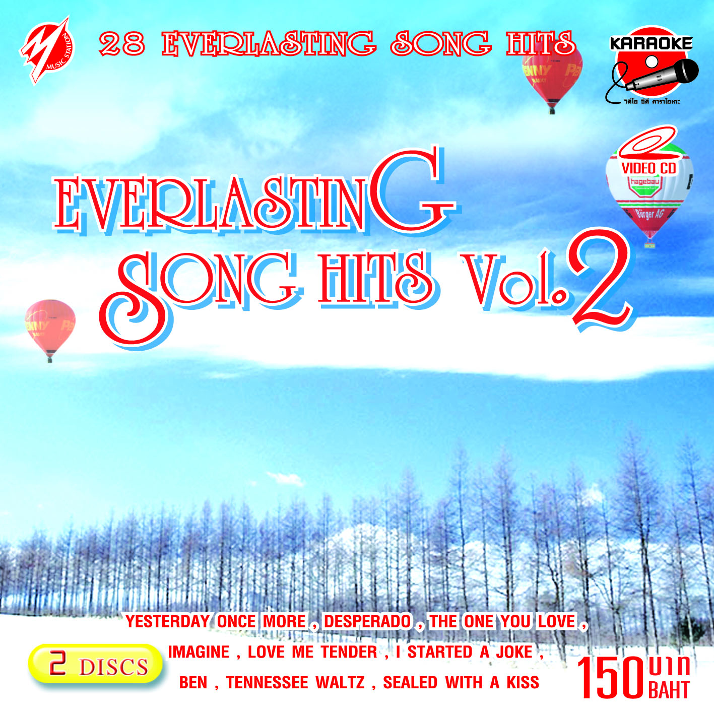 THE EVERLASTING SONG HITS 2