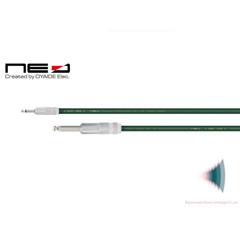 QAC-222 35-63TS 1.0m