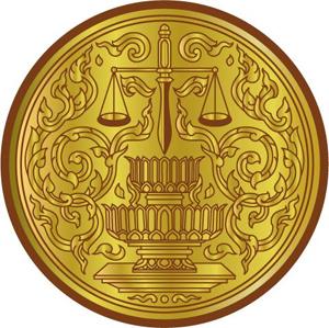 ((สรุป))แนวข้อสอบนักวิเคราะห์นโยบายและแผน สำนักงานปลัดกระทรวงยุติธรรม