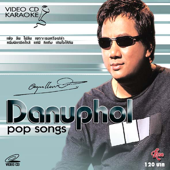 Danuphol Pop Song แจ้