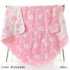 ผ้าห่มเด็ก สีชมพู ลายสัตว์