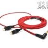 HPC-HD25 V2 (Red)