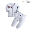 ชุดนอนเด็กอ่อน สีขาว กางเกงลายจุด