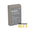 KingMa BLS-5 1150mAh Battery Olympus