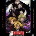 Fullmetal แขนกลคนแปรธาตุ : ฝ่ามิติพิชิตแดนสวรรค์
