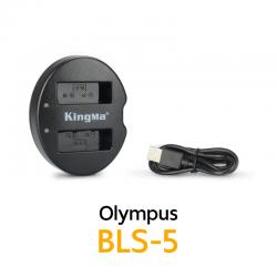 KingMa BLS-5 Dual Charger Olympus(BLS1)