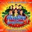 CD36 เพลง ท๊อปฮิตลูกทุ่งไทย 1 (ศรชัย สดใส สนธิ สัญญา เสรี แสงสุรีย์) thumbnail 1