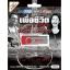 USB/100เพลง เพื่อชีวิต 2ผู้ยิ่งใหญ่/290(พงษ์เทพ+แอ๊ด คาราบาว thumbnail 1