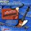 MP3 50 เพลง เพื่อชีวิตฮิตเบรคแตก 2 thumbnail 1