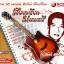 เสียงเพรียกแห่งดนตรี ชัยรัตน์ เทียบเทียม (30เพลง) thumbnail 1