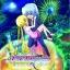 VCDฮายาเตะ มูฟวี่ รักกวนๆป่วนถึงสวรรค์ thumbnail 1