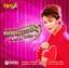 MP3อมตะเพลงรักดาวใจ ไพจิตร thumbnail 1