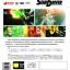 VCDสตาร์ไดร์เวอร์ มูฟวี่ thumbnail 2