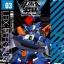 VCDหุ่นจิ๋วประจันบาน ดับเบิ้ล แผ่น 3 thumbnail 1