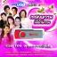 Flash Drive 100 เพลง เพลงหวานเมื่อวันวาน thumbnail 1